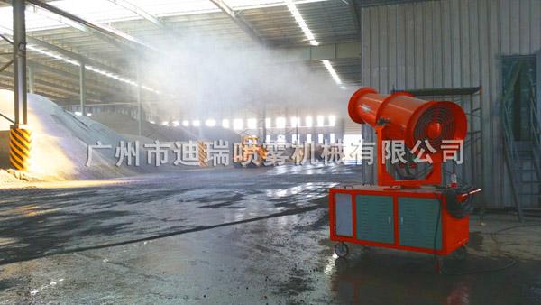 喷雾除尘雾炮机设备系统