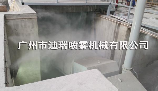 喷雾除尘系统