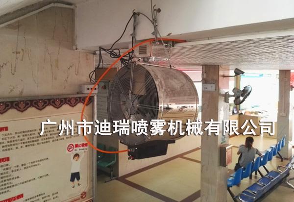 白云区第一人民医院喷雾降温风机