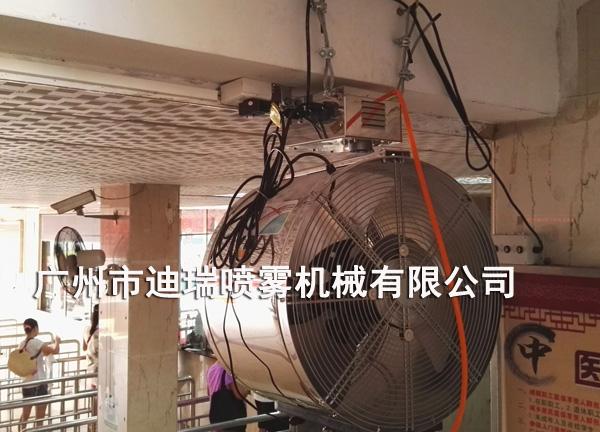 喷雾降温风机,喷雾风机