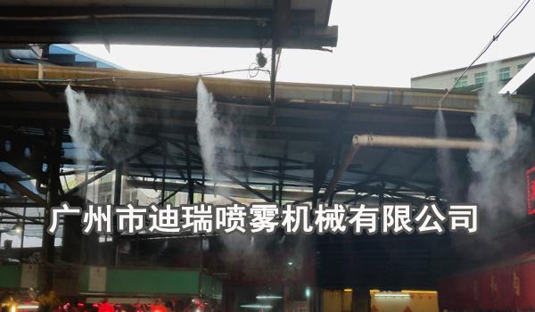 海珠区沙园西华综合市场喷雾降温系统