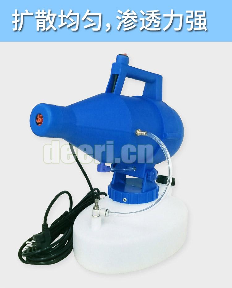手提式超低容量电动喷雾器_手提便携式超低容量电动喷雾机_弥雾杀虫消毒防疫雾化机_气溶胶喷雾器