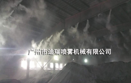 煤矿料场喷雾除尘系统01副本.jpg