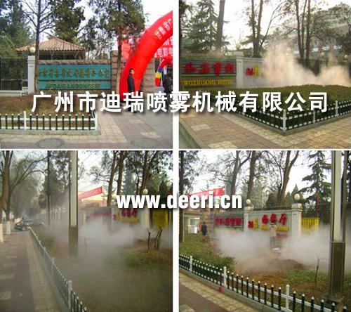 户外餐厅酒店喷雾造景系统